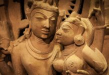 Tantra Yoga - The Yoga of the Heart and the Mind